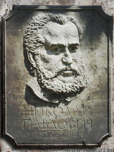 Nikolai Pavlovich relief